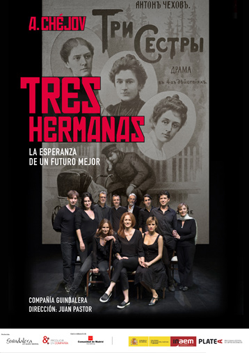 Cartel Tres hermanas